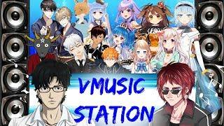 Vミュージックステーション「#VMステ」