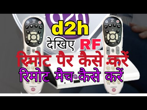Videocon D2H set top box mein kaise remote pair Karen IR remote RF remote remote solutionसˈलूश्‌न्‌