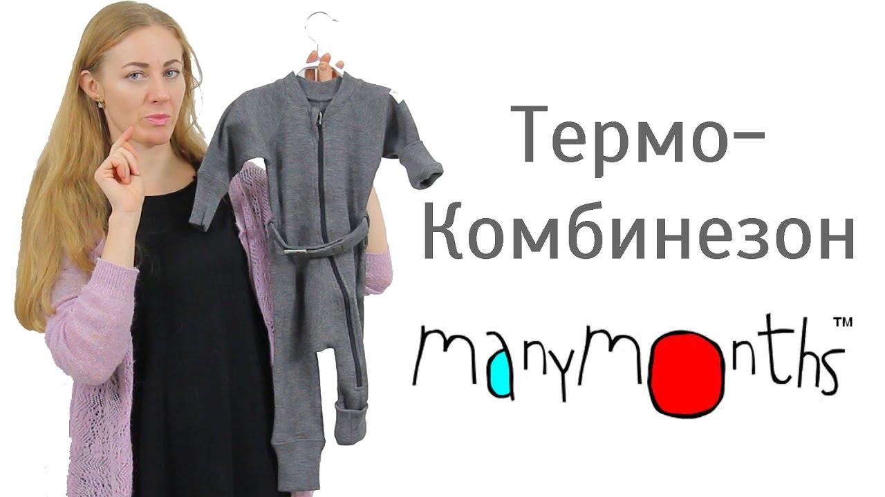 МК Вязание носков спицами Часть1 | Отзыв о Пехорке Овечья шерсть .
