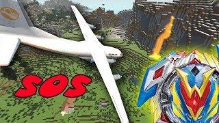 - КАК СПАСТИСЬ С НЕОБИТАЕМОГО ОСТРОВА МАЙНКРАФТ Крушение самолета Гоши в игре Beamng drive 2019