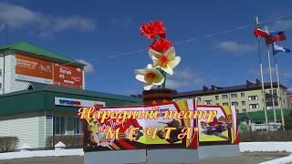 видео: 9 мая 2018 год. Площадь Победы. Город Агрыз.