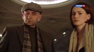 Принцип Хабарова, 1 серия, детективный сериал