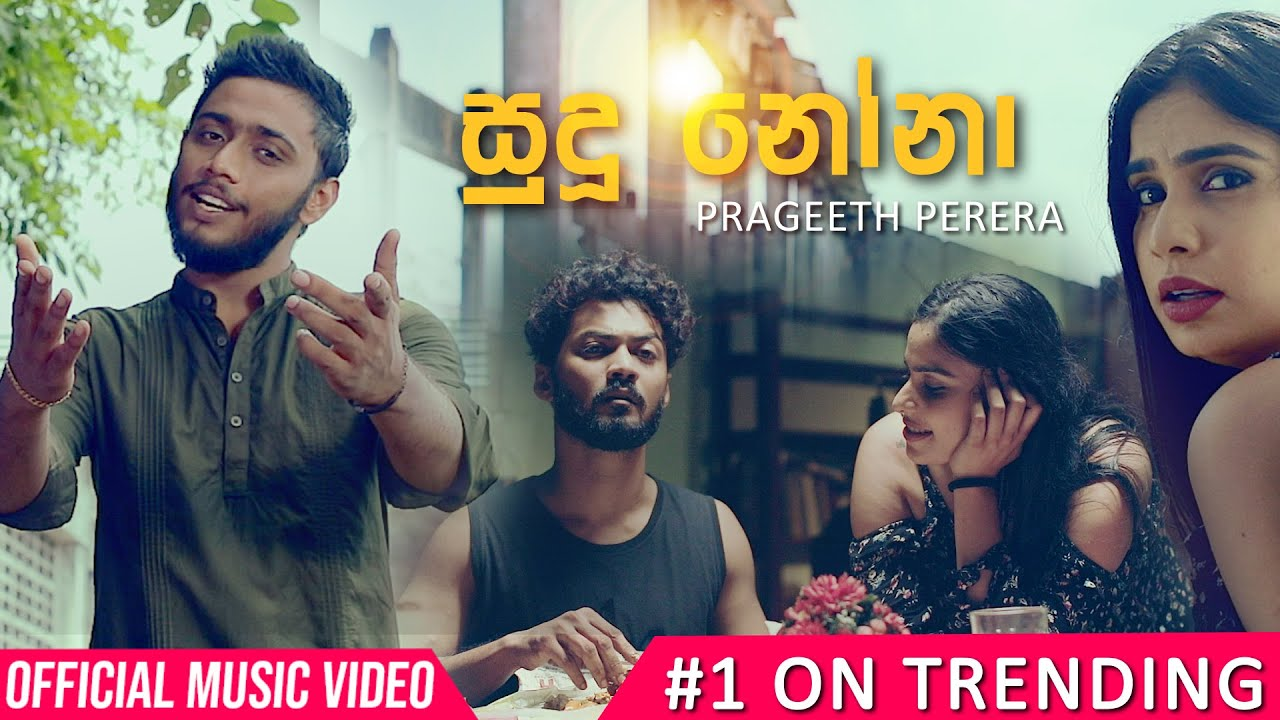 Download Sudu Nona | Prageeth Perera (Official Music Video)