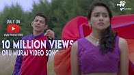 VENPA - Oru Murai (Video Song) | Sudhanesh, Sri Vithya, Varmman Elangkovan