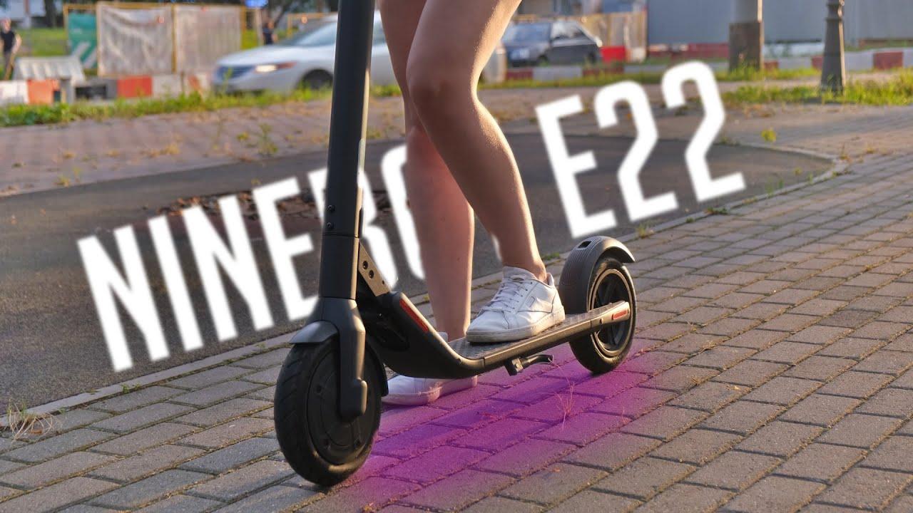 Download ЭТО ЖЕСТКО! Ninebot KickScooter E22 - ДОСТОЙНОЕ ОБНОВЛЕНИЕ?