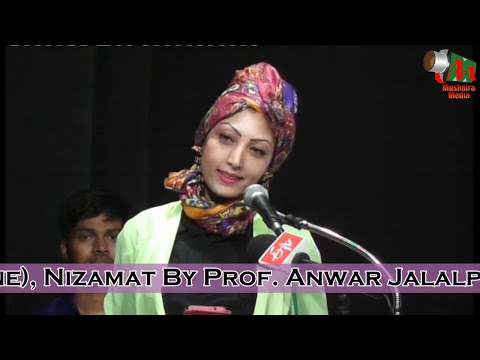 Sameera Aziz [HD] Latest Mushaira, Mumbai, Oct 2015, Org. Sayyed Jalaluddin