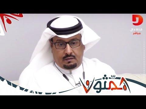 زيارة الإعلامي المذيع أ.محمد الشهري | #همثون80
