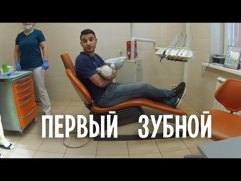 Стоматология в Москве - МОСИТАЛДЕНТ