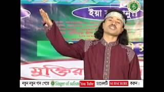 Jar Jonno Je Pagol... | Muktir Dishari 3 | A R Jashim khan