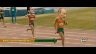Выборы президента России 2012 - Прямая трансляция thumbnail