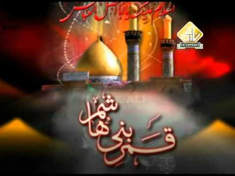 Rahat Fateh Ali Khan - New Dhamal Album 2012-13 - Teray Ghazi Mola Sada Devay Rahn Balday