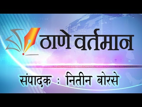 Thane Vartaman 18 October 2017 News