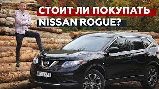 Обзор б/у Nissan Rogue / X-Trail   Big Test от Сергея Волощенко
