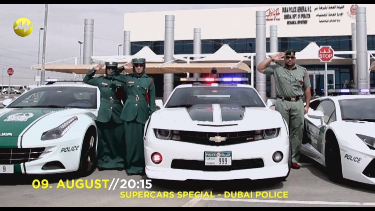 Dubai Police Special Car Unit Supercars Youtube
