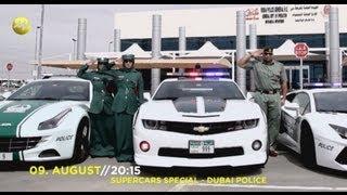 Dubai Police Special Car Unit - Supercars