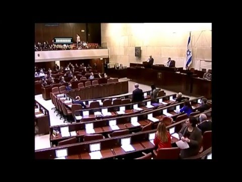 Israeli Knesset Argues Over Which Party Was the First to Elect a Gay Member