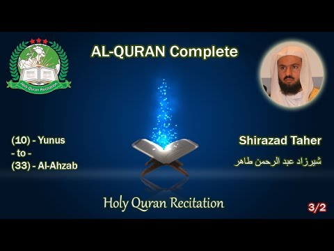 Holy Quran Complete - Shirazad Taher 3/2-HD