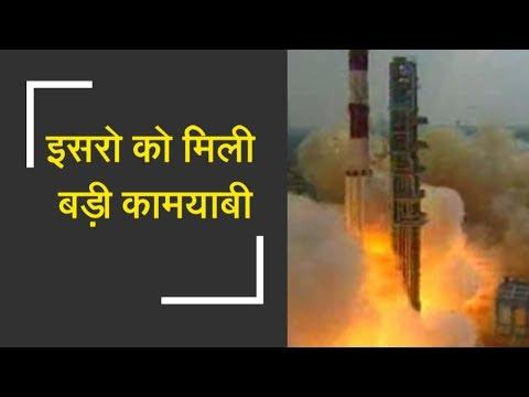 GSAT-6A to boost mobile communications for military | इसरो ने लॉन्च की GSAT-6A सैटेलाइट