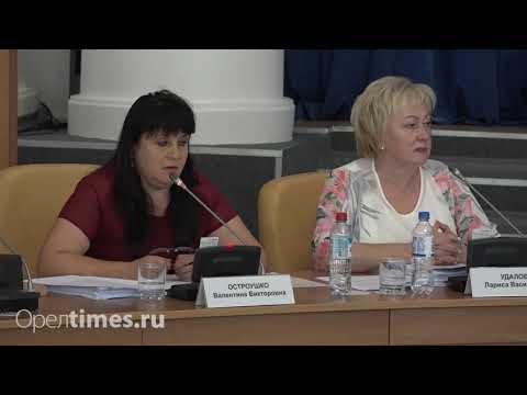 Сегодня на заседании облсовета депутаты сказали «нет» орловскому губернатору