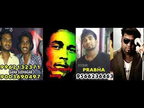 Tamil gana song Jamaica nat bula