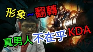 0611 HKE vs XG game2:????????,??????010?carry???