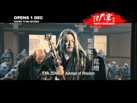 Banquet At Hongmen is listed (or ranked) 42 on the list All Hong Kong Movies | List of Hong Kong Movies