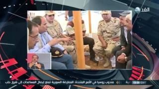 المستثمرون عازفون عن الاستثمار بمدينة الجلالة لهذا السبب
