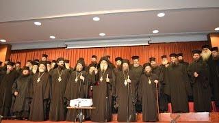 Συνοδικός εορτασμός Κυριακής της Ορθοδοξίας 2014