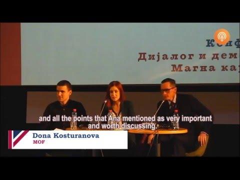 """Конференција """"Дијалог и демократија: Магна Kарта денес"""""""