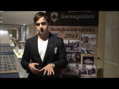 Meeting of partners in Stuttgart Swissgolden is big opportunity for all people (en)