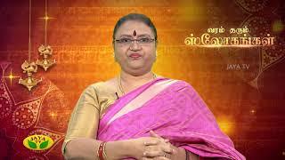 Download lagu Nalai Namadhe Episode 40 22nd Nov 2018 Varam Tharum Slogangal Jaya TV MP3