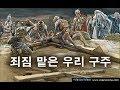 개강룩 꿀팁 대방출! 패션MD와 개강 코디 겟레디윗미?ㅣ이벤트종료ㅣ에어팟케이스ㅣ패피셜 EP.14ㅣ스튜디옷ㅣ