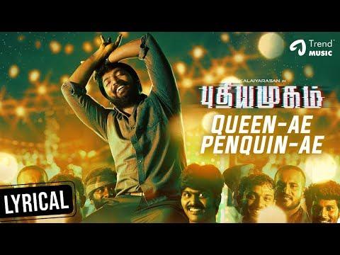 Puthiyamugam Tamil Movie   Queen-ae Penquin-ae Song Lyrical   Kalaiyarasan   Achu   Anthony Dasan