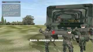 01 - Кровавый рассвет | ArmA: Cold War Assault