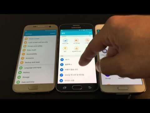 All Samsung Galaxy Phones: How to Change...