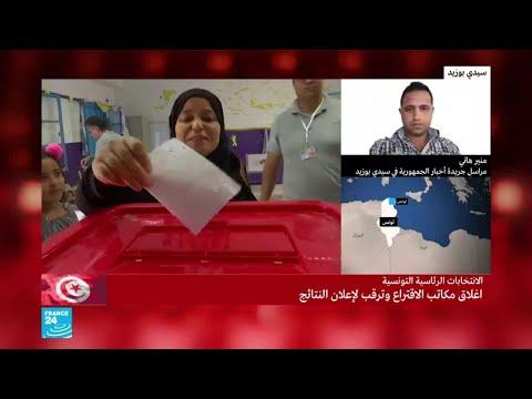 كيف جرت الانتخابات الرئاسية التونسية في -مهد الثورة- سيدي بوزيد؟  - نشر قبل 3 ساعة