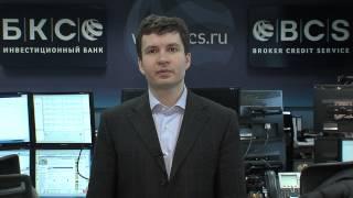 видео Акции компании Procter & Gamble на бирже NYSE