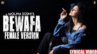 Bewafa | Imran Khan | Female Version | Molina Sodhi | Indi Billing Production | New Punjabi Songs