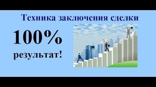 видео Как продавать по интернету товары Амвей