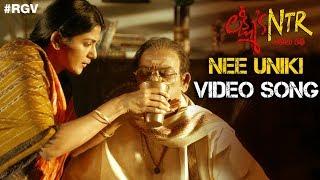 Nee Uniki Video Song | Lakshmi's NTR Movie Songs | RGV | Kalyani Malik | Sira Sri | SPB
