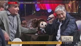 Чему нас научили персонажи Успенского