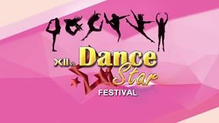 Момотюк Лера - Показательное выступление. Dance Star Festival - 12. Группы. 28 мая 2017г.