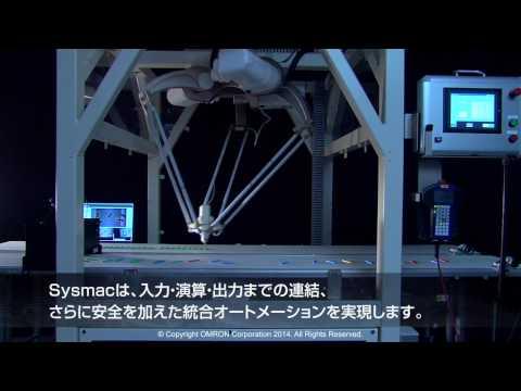 オムロン パラレルリンクロボットによるワーク搬送ソリューション