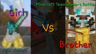 Brokenlens Server | Brother Vs Girl | Minecraft PVP Clip Battle | UnderTheLight18