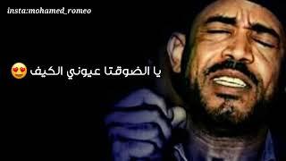 القيصر معتز صباحي - صورة وصوت
