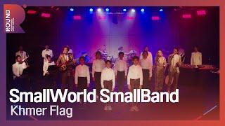 [ROUND FESTIVAL] Smallworld Smallband - Khmer Flag