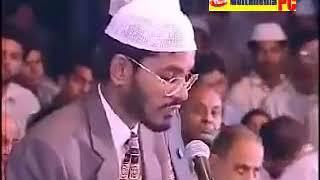 Sahi Salah Adayer Nieom