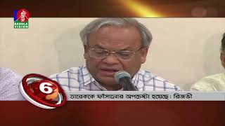 BANGLAVISION NEWS TOP TEN | 9 AM | 23 August 2019
