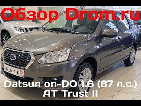 Datsun on-DO 2017 1.6 (87 л.с.) AT Trust II - видеообзор