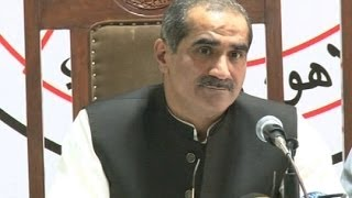 Dunya News-Khawaja Saad Rafique press conference against Imran Khan